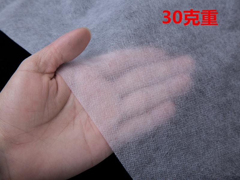 30克白色全新料无纺布产品展示
