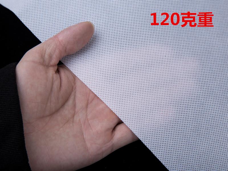 120克白色全新料无纺布产品展示