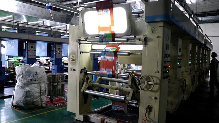 9色高速全自动电脑彩印机
